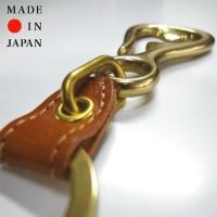 キーホルダー 真鍮 牛革 日本製