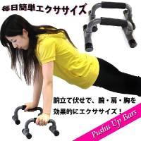 この商品は、上半身のトレーニング専用のマシンです。商品でエクササイズできる筋肉は、肩周り、胸周り、背...