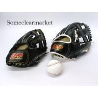 野球グローブ 一般軟式用 大人用カラー:黒ふち紐白色1個 子供用:黒色1個。 ボールは、ティーボール...