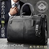 ビジネスバッグ 極上の質感と機能性〜素材と機能性に拘ったビジネスバッグ。 しっとりと手に馴染むカウハ...