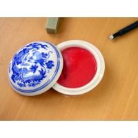 印泥容量:150g  鮮やかな朱色の篆刻印泥