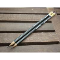 筆サイズ  穂先:2.2×6mm         軸長:17.5×6mm  1本  先がよく利き、書...