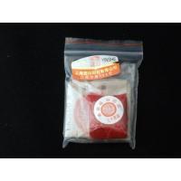 容量:60g   赤みが強い紅系の篆刻印泥