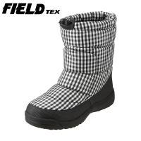 接地面より4cmの高さまでの防水加工で 雪の日にも安心して履けるレディーススノーブーツです。  防滑...