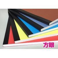 ショウエイドー A6ノート A6(48枚)5色ノート<赤、黄、青、うす青、茶>方眼5色×2冊計10冊セット