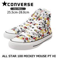 CONVERSEALL STAR 100 MICKEY M PT HI      メンズハイカットス...