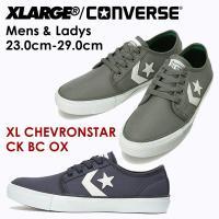 XL シェブロンスター CK BC OX         エクストララージxコンバース コラボレーシ...