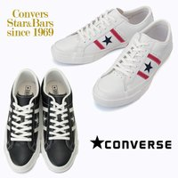 COVERSE コンバース         STAR&BARS SUEDE スター&バーズ ...