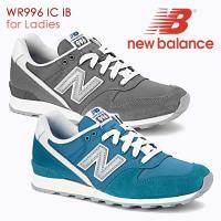ニューバランス WR996 IC/IB            1988年に登場して以来、高い人気を誇...