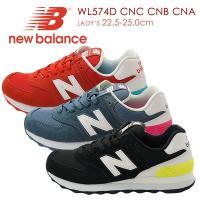 ニューバランス WL574 CNC CNB CNA            ニューバランスの伝統的なデ...