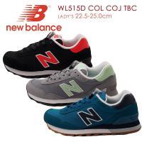 ニューバランス WL515 COL COJ TBC            ニューバランスの伝統的なラ...