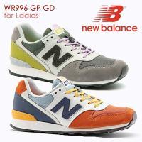 ニューバランス WR996 GO/GP          レディーススニーカー           ...