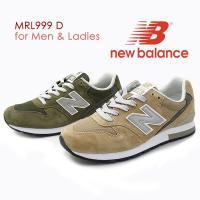 new balance MRL996D MJ ML ワイズD  99Xシリーズの評価を不動のものにし...