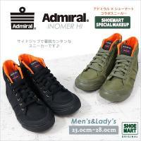 Admiral アドミラル 1914年イギリス海軍の制服のブランドとしてスタートしました。 今や当た...