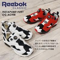 Reebok CLASSIC(リーボック クラシック)スニーカー。「Instapump Fury(イ...