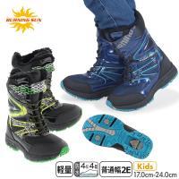 小学生の冬、雪国の通学に。男の子の喜ぶカラーのスノーブーツです。 【防水設計】 設置面から水深4cm...