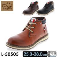・商品コード:l-50505 ・品番:L-50505 CHU ・カラー:チャコールブラウン ダークブ...