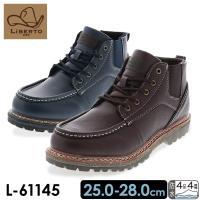 ・商品コード:l-61145 ・品番:L-61145 ゴア ・カラー:ネイビー ブラウン     ・...