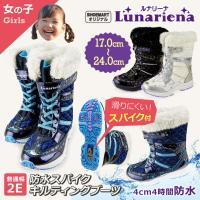 小学生の冬、雪国の通学に。女の子の喜ぶカラーのスノーブーツです。 【防水設計】 設置面から水深4cm...