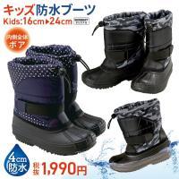 ・品番:MN-911WP  ・カラー:BLドット BLカモ ・生産国:中国 ・ワイズ(靴の幅): ・...