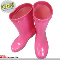 女の子用長靴の定番です♪。 これで雨の日の学校も楽しみになること間違いなし!(o≧∀≦)o   ●総...