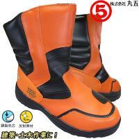 ハイカットの鋼製先芯入り安全靴、セーフティーシューズです。 長靴のような形状で、砂や土が入りにくくし...