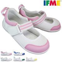 イフミー IFME SC-0003 キッズスニーカー スクールシューズ 屋内シューズ 上履き 子供靴 上靴  SC0003 丸紅フットウエア