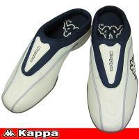 毎回好評のKappaのクロッグタイプサンダル!。 2016年秋カラー。 脱ぎ履きしやすく、見た目はス...