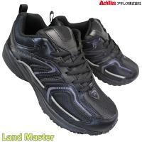 Achilles アキレス ランドマスター 882 黒 メンズ ランニングシューズ スニーカー 幅広 ワイド エアークッション 軽量