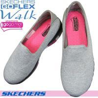 送料無料(北海道・沖縄・離島を除く)  SKECHERS(スケッチャーズ) GO FLEX WALK...