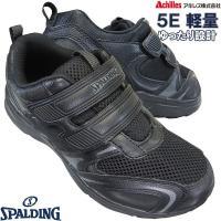 アキレス社製スポルディングスポーツシューズ。 軽量で通気性にも優れています♪。 5E幅♪。 脱ぎ履き...