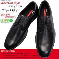 アシックス商事企画販売の紳士靴!! テクシーリュクスシリーズのグレードアップバージョン。 美しいフォ...