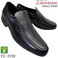 アシックス商事企画販売の紳士靴!! スニーカーのような履き心地で大ヒットした TEXCY LUXE7...