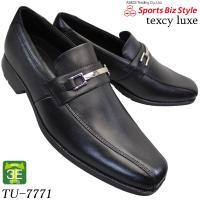 「送料無料(一部地域を除く)」 アシックス商事企画販売の紳士靴!!。 スニーカーのような履き心地で大...