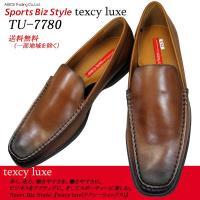 「送料無料(一部地域を除く)」 アシックス商事企画販売の紳士靴!!。 テクシーリュクスシリーズのカジ...