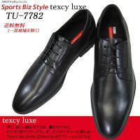 送料無料 (一部地域を除く) アシックス商事企画販売の紳士靴!!。 テクシーリュクスシリーズのグレー...