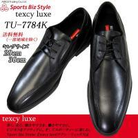 送料無料 (一部地域を除く)  アシックス商事企画販売の紳士靴待望のキングサイズ!!。 クッション性...