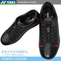 街歩きに最適♪  ヨネックスパワークッションシリーズのウォーキングシューズに、足の立体的な形状にあわ...