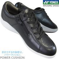 ヨネックスパワークッションシリーズのウォーキングシューズに足の立体的な形状にあわせた新設計商品(あし...