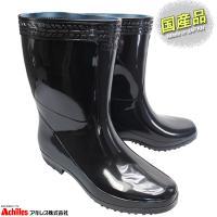 一般作業用・軽作業用長靴(他用途の軽作業からユニフォームまで)   ・両手が塞がりがちな環境での利用...