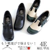 「日本製のクオリティー Made in Japan!」 この靴は裁断、縫製、靴形成型などすべて日本で...