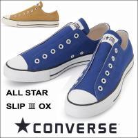 converse ALLSTAR SLIP 3 スリッポンモデルで紐はつきません アッパー:キャンバ...