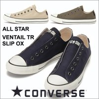 converse ALLSTAR ventail tr slip ox テーマ「WORKING HE...