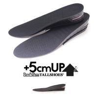 5cm身長アップのシークレットインソール! どのタイプの靴にも合わせやすいので、幅広くご利用いただけ...
