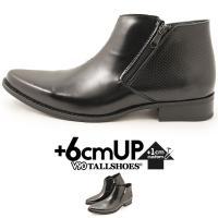 【商品名】V90(6cmUP 7cmUPシークレット日本製本革ブーツ) 【カラー】ブラック 【サイズ...