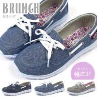 【送料無料】BRUNCH ブランチ デッキシューズ レディース 全3色 BR-147 カジュアル フ...