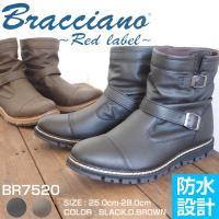 Bracciano ブラッチャーノ エンジニアブーツ BR7520 メンズ 防水ブーツ フェイクレザ...