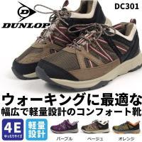 ダンロップ DUNLOP レディース スニーカー 軽量 幅広 4E 外反母趾 ウォーキング 【送料無...