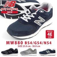 ニューバランス new balance メンズ スニーカー ウォーキング ランニング ジョギング ス...