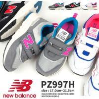 129db2ac95c41 ジュニア (運動靴 子供靴 男の子 女の子 スニーカー) シューズ PZ997HAI NewBalance KIDSアウトドアシューズ